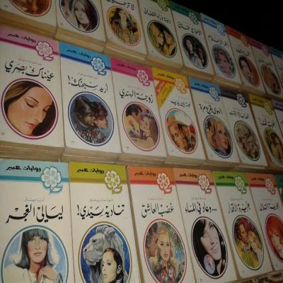 Abeer and Ahlam novels
